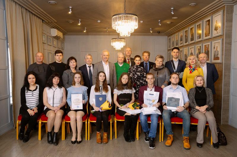 13 конкурс «Стипендиальная Программа Ротари клуба Тольятти»