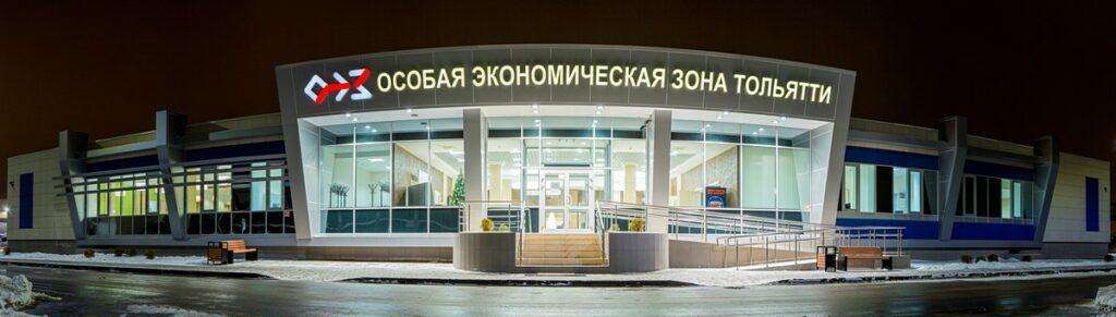 ОЭЗ «Тольятти» налаживает деловые контакты с «Ротари-клубом»